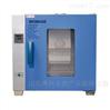 電熱鼓風干燥機BOV101-225II