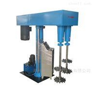 液壓雙軸攪拌機