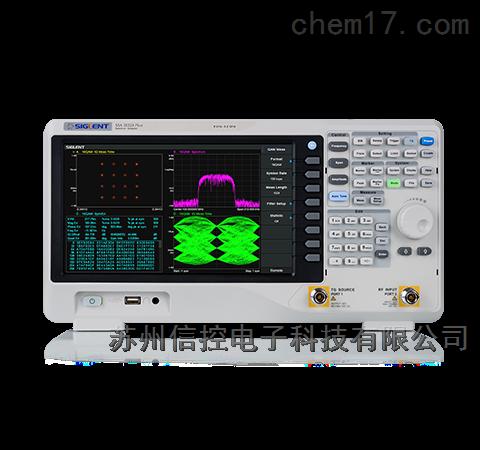 鼎阳SIGLENT 频谱分析仪SSA3000X Plus系列