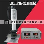 多角度标线逆反射测量仪