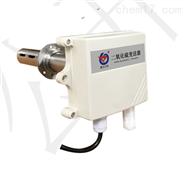 RS485管道式二氧化硫传感器