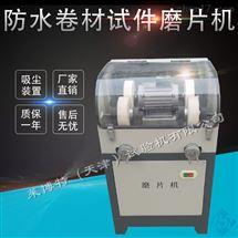 LBTZ-4型磨片機由拖板、工作輪、電動機等部件組成