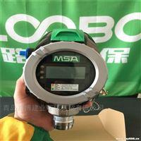 梅思安 DF-8500有毒有害VOC气体检测仪