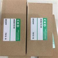 主要經營品牌;CKD喜開理五通閥電線連接