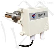 RS485管道式甲烷变送器