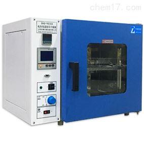 DHG-9030A远程控制独立限温干燥箱加RS485接口