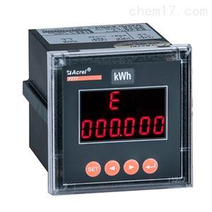 PZ72-DE/C电信基站专用直流电测仪表