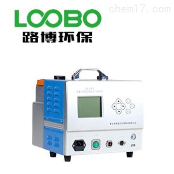 路博国产LB-6120粉尘大气同时采样仪器