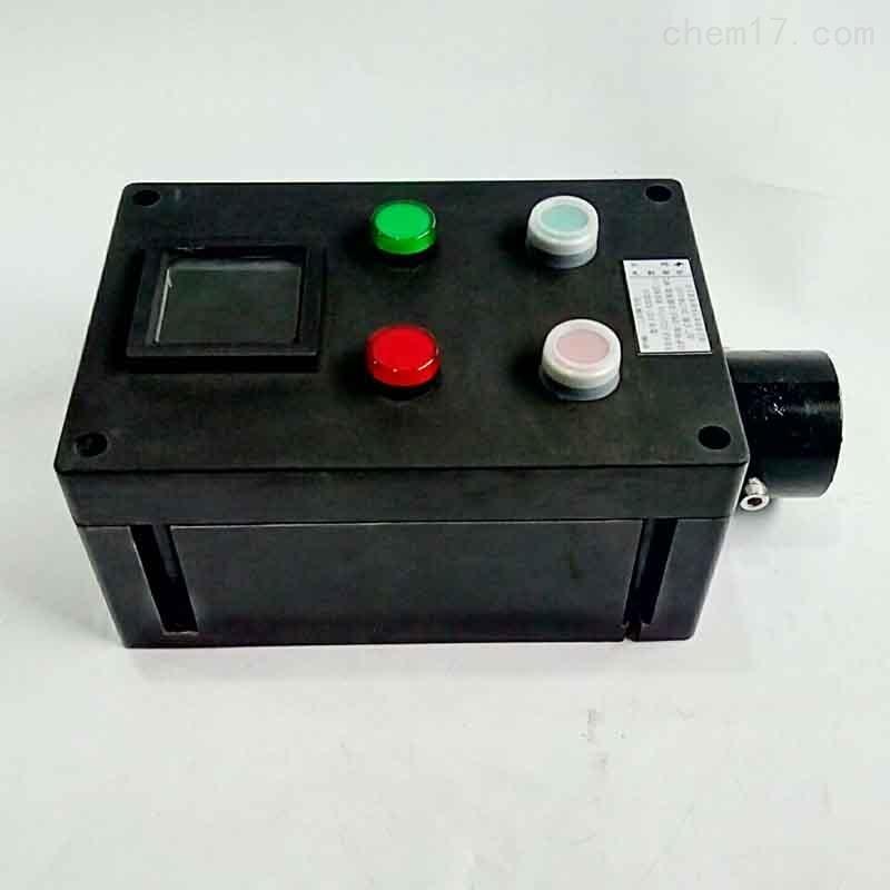 定制 FZC-S-A2BID2L现场操作柱控制箱