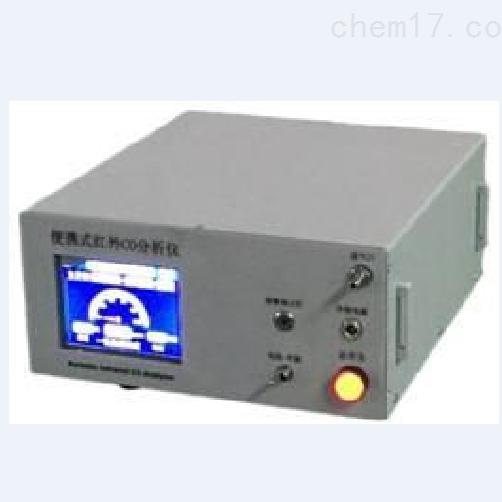 MJ-3015红外一氧化碳分析仪
