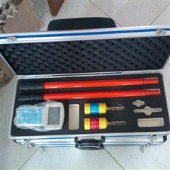 泰宜110KV高压无线核相仪