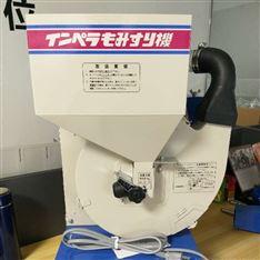 日本实验小型砻谷机水稻稻谷脱壳机