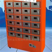 JDTG-24W外排式土壤样品干燥箱(污泥风干专用)