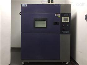 AP-CJ触控式低温冲击循环试验箱