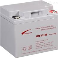 12V38AH赛能蓄电池JMF12-38报价