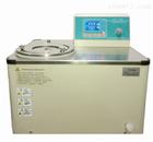 DHJF-4002(臥式)低溫恒溫攪拌反應浴