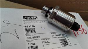 宝德压力传感器burkert变送器8316型563781