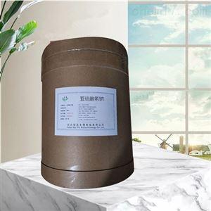 食品級批發供應亞硫酸氫鈉 漂白劑