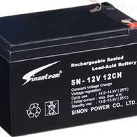 SN-12V12CH赛能蓄电池代理商