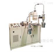 日本干式气流精密分级机,能分级至0.5微米