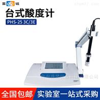 PH-25/3C/3E雷磁酸度计PHB-4