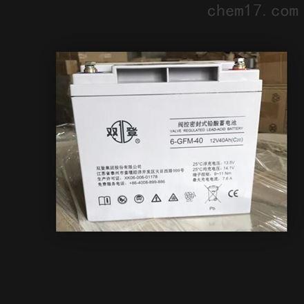 双登铅酸免维护蓄电池12V38AH