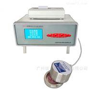 HD-3B水分活度测量仪包邮 食品 主机保修6年
