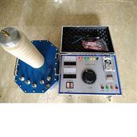 四川成都承装修试30KVA工频耐压试验装置