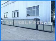 BQZT系列烧银推板窑电子银浆元件烧结隧道式煅烧窑