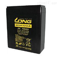 2V100AHLONG广隆蓄电池MSK100A区域报价