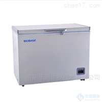 BDF-25H358低温冷藏箱低温冰箱