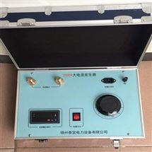 TY-交直流大电流发生器