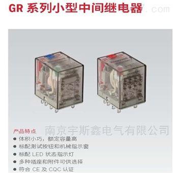霍尼韦尔继电器GR系列GR-4C-DC24V