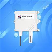 TVOC溫濕度變送器有機汙染物濃度檢測儀