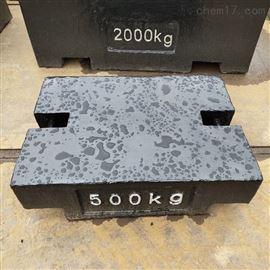 天津500kg铸铁砝码现货价格