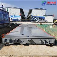 武清區120噸地泵秤價格