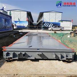 武清区120吨地泵秤价格