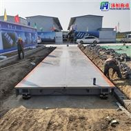 葫芦岛地秤维修,16米150吨电子地磅供应商