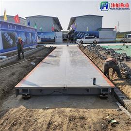 葫蘆島地秤維修,16米150噸電子地磅供應商