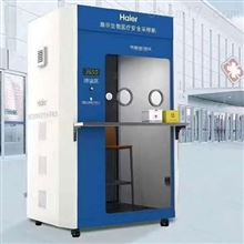 HCYC-1500安全采樣艙