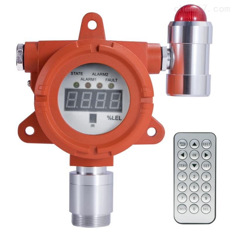 工业气体探测器甲醇气体泄露浓度报警器