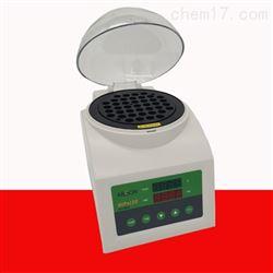 實用型恒溫金屬浴