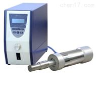 UX-600日本三井电气mitsuiec连续性超声波均质机