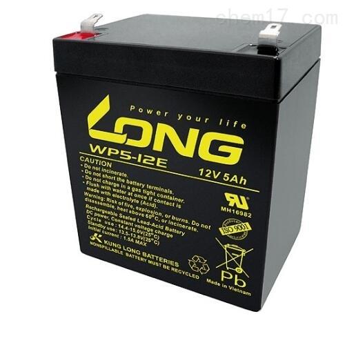 LONG广隆蓄电池WP5-12E批发报价