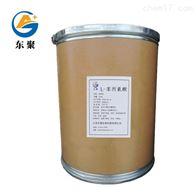 现货供应柠檬酸铁铵食品级营养强化剂