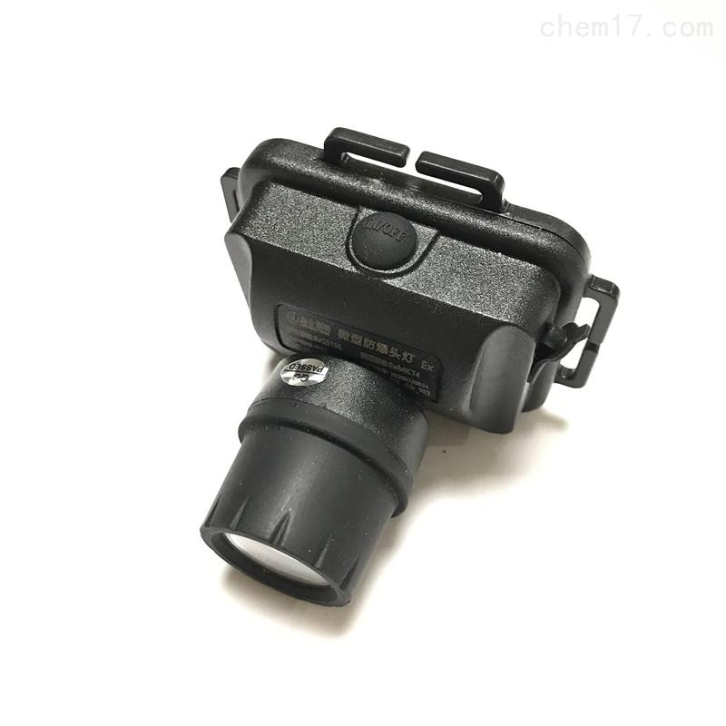 微型防爆头灯BOS5117强光led防水充电工作灯