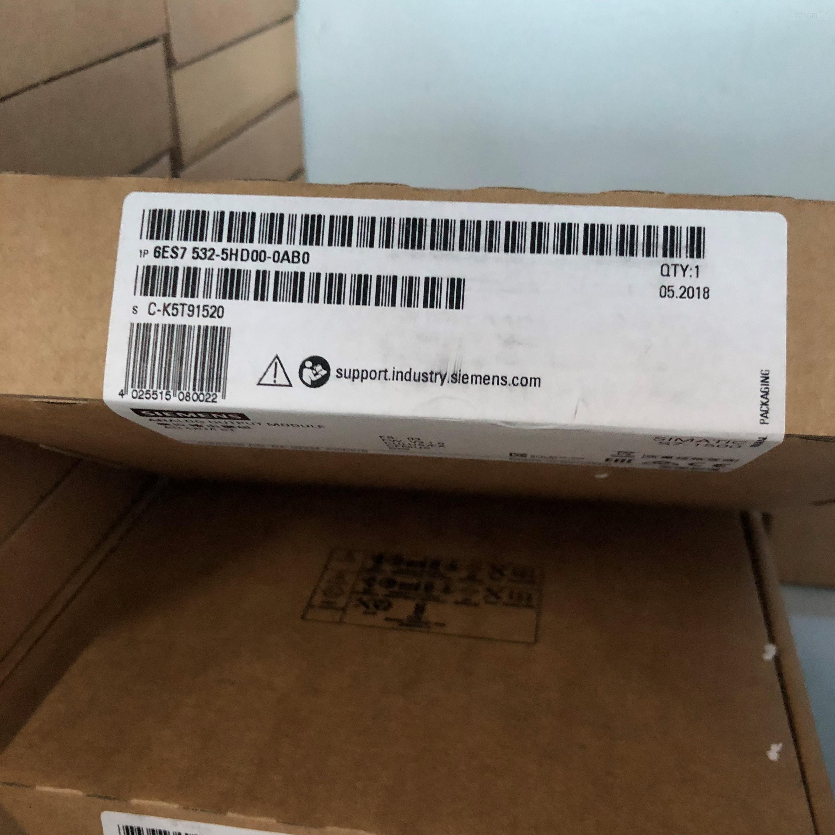 太原西门子S7-1500CPU模块代理商
