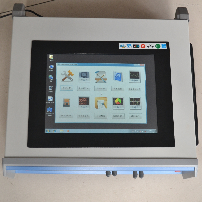 RCCY-3D数字化电能表现场效验仪承装修试