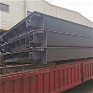 SCS200吨地磅秤出租