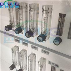 BA-LHW4硫化物吹气前处理装置